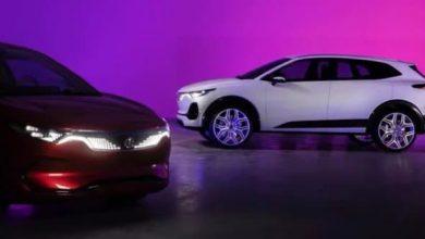 Photo of Izera: stil poljskog električnog automobila je italijanski, od strane kompanije Torino Design
