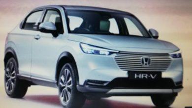 Photo of Nova Honda HR-V otkrivena za Evropu sa hibridnim pogonskim sistemom