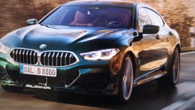 Photo of 2021. Alpina B8 Gran Coupe cena i specifikacije: 457kV podrezani četvoro vrata BMV M8 Konkurencija u ceni