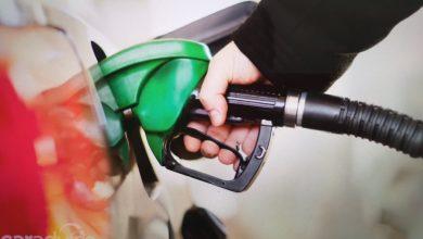 Photo of Automobilska industrija pozdravlja čistiji benzin, utire put automobilima koji štede gorivo