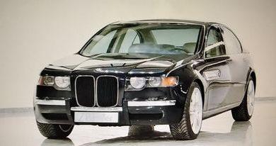 Photo of BMV serije 7 ZBF (1995) – koncept koji nikada nismo videli
